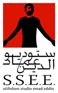 Studio Emad Eddin Foundation
